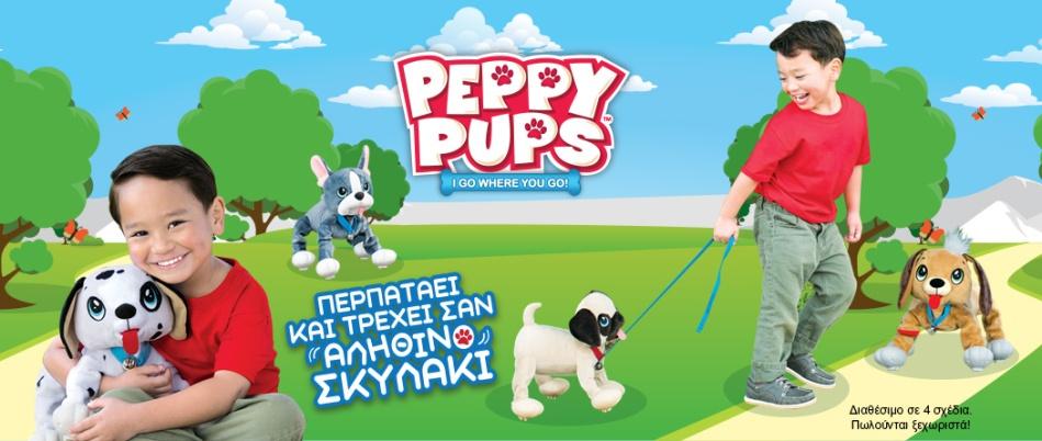peppypups-VisualJumpage-EL_0