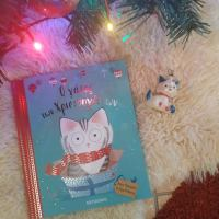 Ο γάτος των Χριστουγέννων. Εκδόσεις Μεταίχμιο
