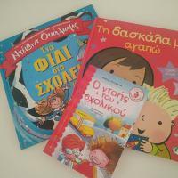 Βιβλιοπροτάσεις από τις εκδόσεις Ψυχογιός για την νέα σχολική χρονιά.
